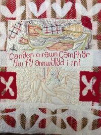 Cefyn Burgess - Welsh Chapels in Cloth and Stitch